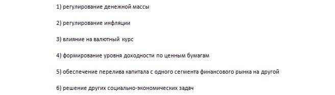 https://sbank.online/wp-content/uploads/2014/11/potrebitelskiy-kredit-v-sberbanke.jpg